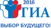 http://www.lyceum1.ru/sites/default/files/gia2016.png