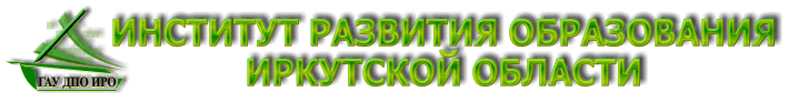 http://www.lyceum1.ru/sites/default/files/logotext.png